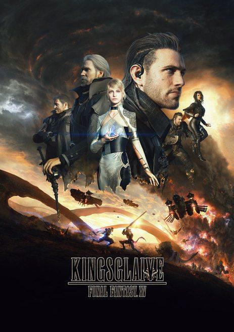 final fantasy xv streaming